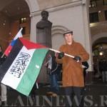 Пикет в защиту Палестины