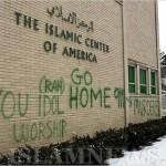 Американский исламский центр