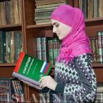 Хиджаб и закон