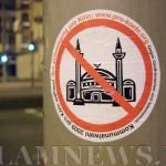 Исламофобская истерия в Германии