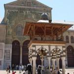 Омеядская мечеть в г. Дамаске