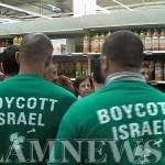 Европейские активисты призывают к бойкоту израильских торваров в одном из супермаркетов Брюсселя