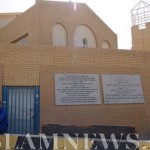 Католический комплекс в Кувейте