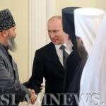 Мухаммад Рахимов и Владимир Путин