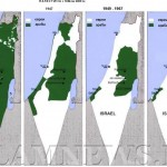 Палестина 1946 - 2000 г.