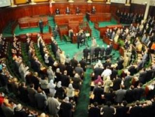 В парламенте Туниса