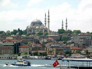 Cтамбул. В этом городе находится Фонд журналистов и писателей, под почетным председательством Фетхуллаха Гюлена