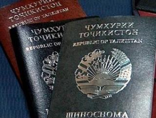 Бумажный внутренний общегражданский паспорт уходит в прошлое