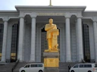Туркмения: многопартийный парламент избрал прежнего председателя