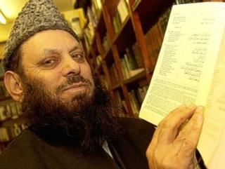 Имам Хафиз Салик