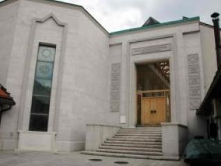 Библиотека « Гази -Хусрев-бей» в Сараево
