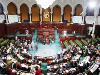 Дебаты по Конституции в Национальной Ассамблее Туниса