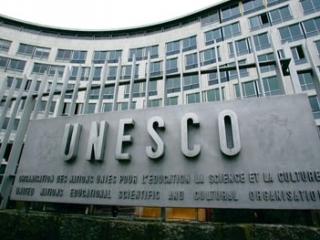 Штаб-квартира ЮНЕСКО в Париже