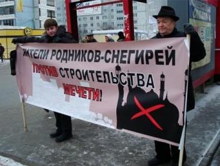 ДУМ Сибири отказалось от  мечети из-за националистов и мафии