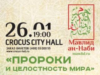 На площадке Muslim Fashion Corner впервые каждый гость праздника сможет познакомиться с коллекциями брендов для мусульман