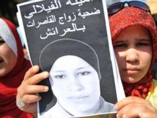 Гамида, сестра Амины. Фото AFP