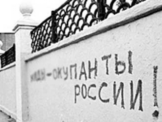 Евреи отмечают юдофобию как составляющую общего роста ксенофобских настроений в обществе. Фото: russiaregionpress.ru