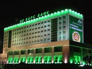 «Ак Барс» Банк в Казани