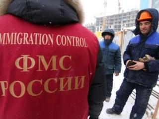 Против мигрантов будут действовать более «осмысленно»