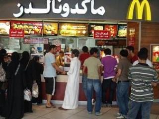 Сеть «Макдональдс» в арабских странах «исламизировала» свой продукт