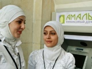 Исламские банковские услуги стали доступны москвичам