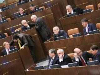 Сенаторы одобрили закон о дополнительных проверках НКО