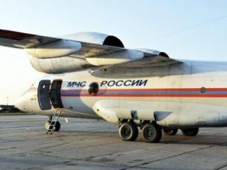 Россия передала Йемену 30 тонн гумпомощи