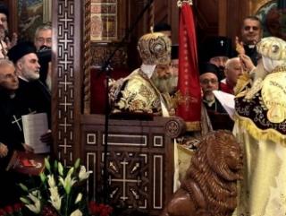 Коптское богослужение