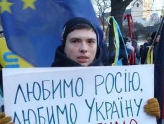 Крымские татары между Украиной и Россией