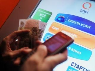 В Госдуме просят не впутывать платежи в терроризм