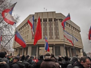 Сегодня Верховный Совет Крыма принял решение об отставке Совета министров