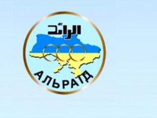 Эмблема организации «аль-Раид»