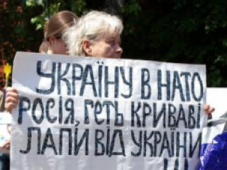 Украина позвала на помощь НАТО