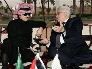 Альвалид бин Талал и Махмуд Аббас