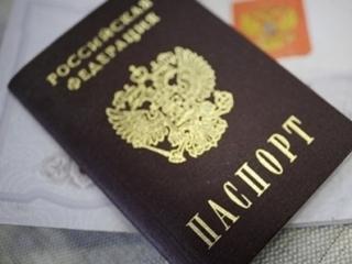 На Украине наличие паспорта РФ станет уголовным преступлением