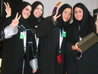 Саудовские женщины – против абсолютного мужского контроля