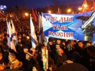 Крымские татары: «Мы вернем России всю Украину!»