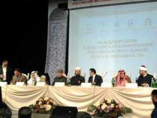 Участники конференции. Фото: Ислам.ру