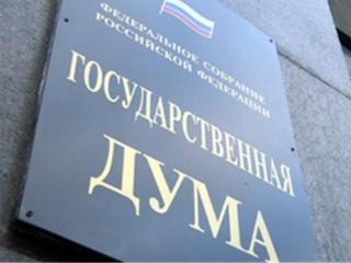 Госдума рассмотрит законопроект после референдума в Крыму