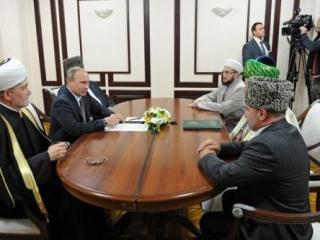 Встреча Владимира Путина с мусульманскими деятелями России