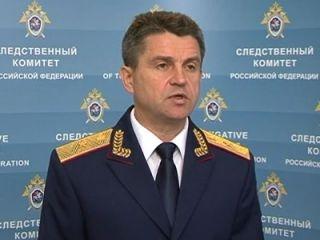 Представитель СКР Владимир Маркин