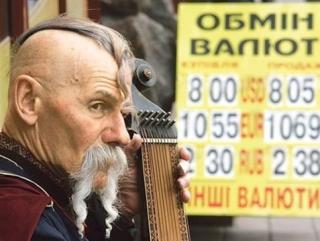 Украинская валюта уйдет из оборота в Крыму
