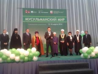Участники форума в Перми. Фото: IslamRF.ru
