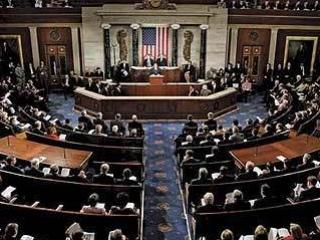 Зал заседаний конгресса США