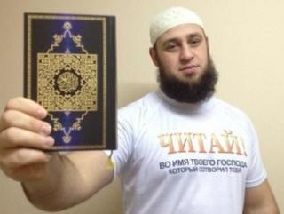 Пропавшего в Крыму мусульманина обнаружили в СИЗО