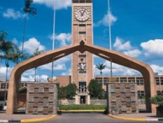 Парламент Кении