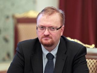 Депутата Милонова обвинили в юдофобии