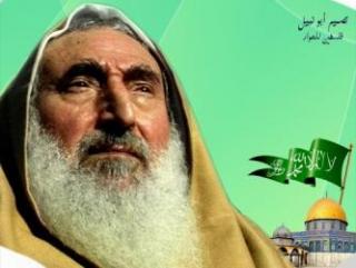 Шейх Ясин – вечный герой