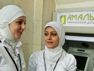 Исламский финансовый дом предлагает москвичам до 75% прибыли