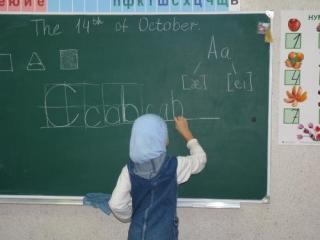 Мусульманское образование – реальность